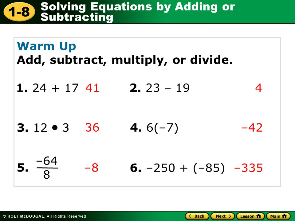 how to add subtract multiply and divide