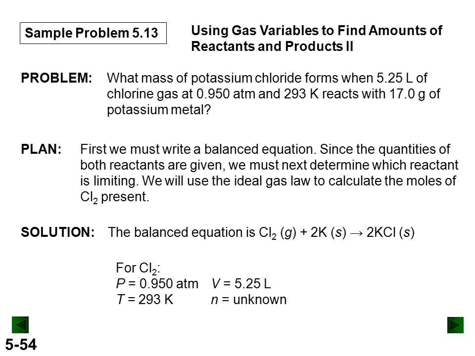 how to find mass of product given mass of reactants