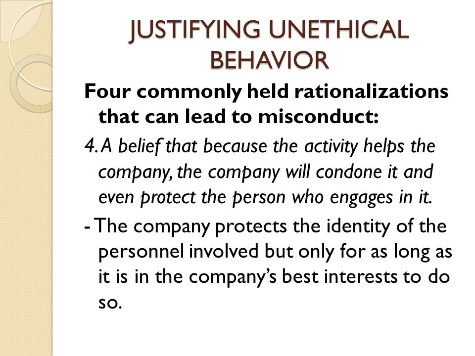 unethical decision in a company While it may not rise to the level of being illegal, unethical behavior in the workplace can have serious consequences if unaddressed and it can create a toxic work environment in which your employees and business ultimately suffer.