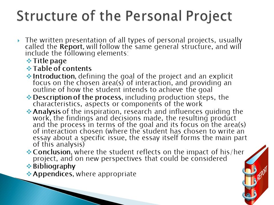 personal project essays