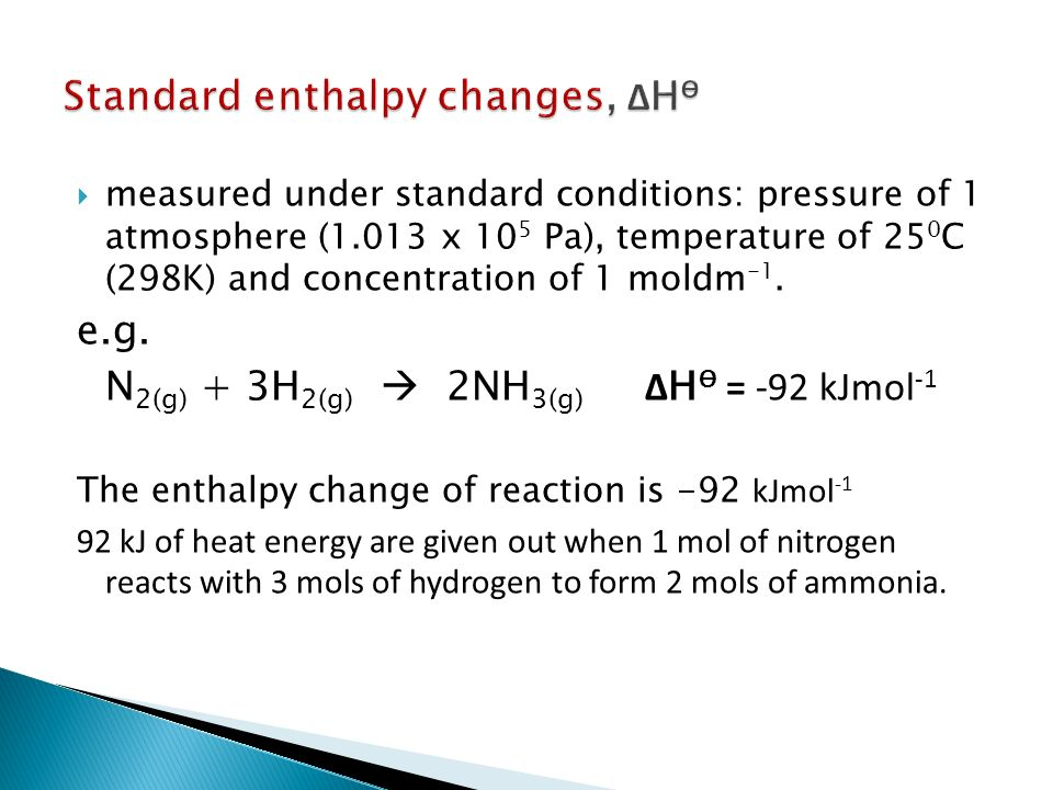 enthalpy change of reaction between copper and ammonia 1 ib:enthalpy review questions the following review questions are of a slightly different nature than those practiced in the class and will help you for your ib paper 2.