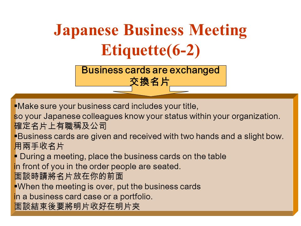 Unusual Japanese Business Cards Contemporary - Business Card Ideas ...