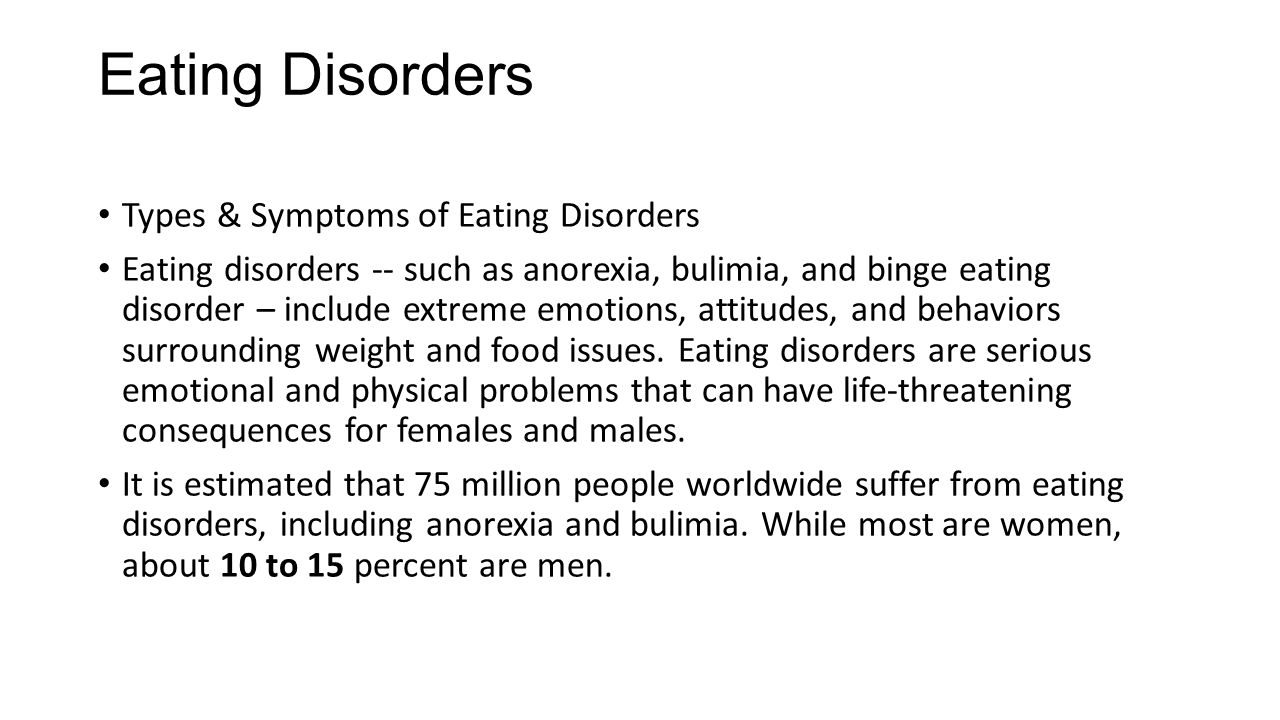 an introduction to the issue of males with eating disorders It is not surprising that eating disorders are on the increase because of the value society places on being thin information on the relationship between society and eating disorders.