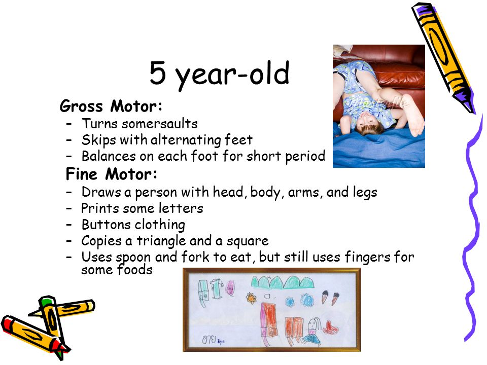 gross motor skills for 4 year olds