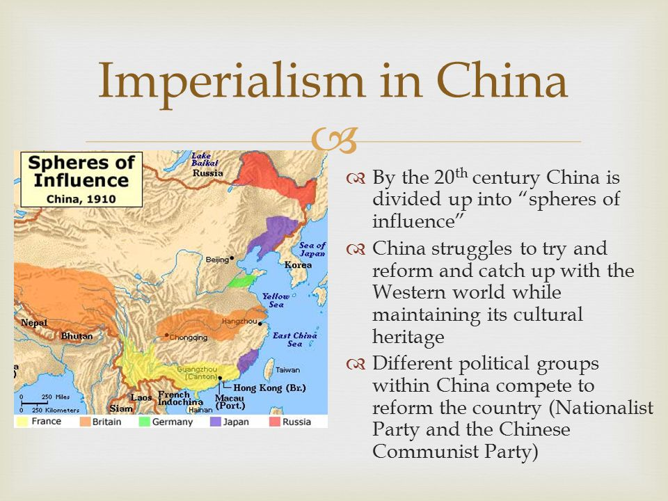 essay on imperialism in china Free essay: before the arrival of western powers, china was very stable, agricultural, and ethnocentric they had many factories that produced silk, cotton.