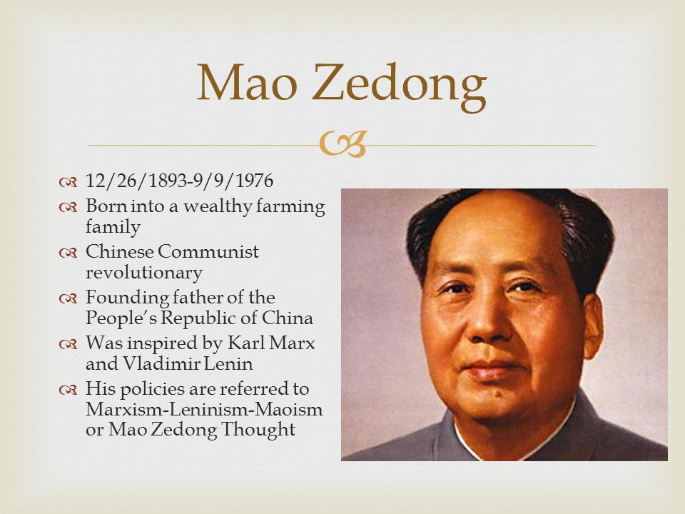 the political career of the chinese revolutionary leader mao zedong Mao tse-tung: father of chinese revolution to subvert the chinese revolution it was partly political and labeled the chinese leaders as madmen in a.