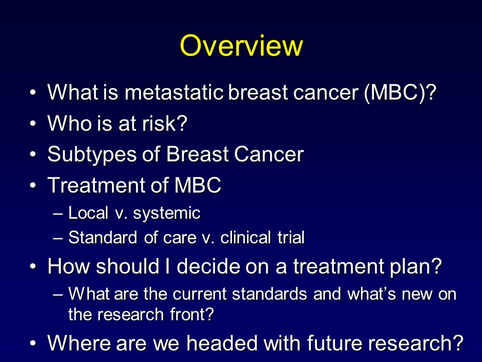 current treatment of breast cancer
