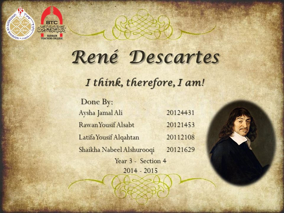 position paper rene descartes essay