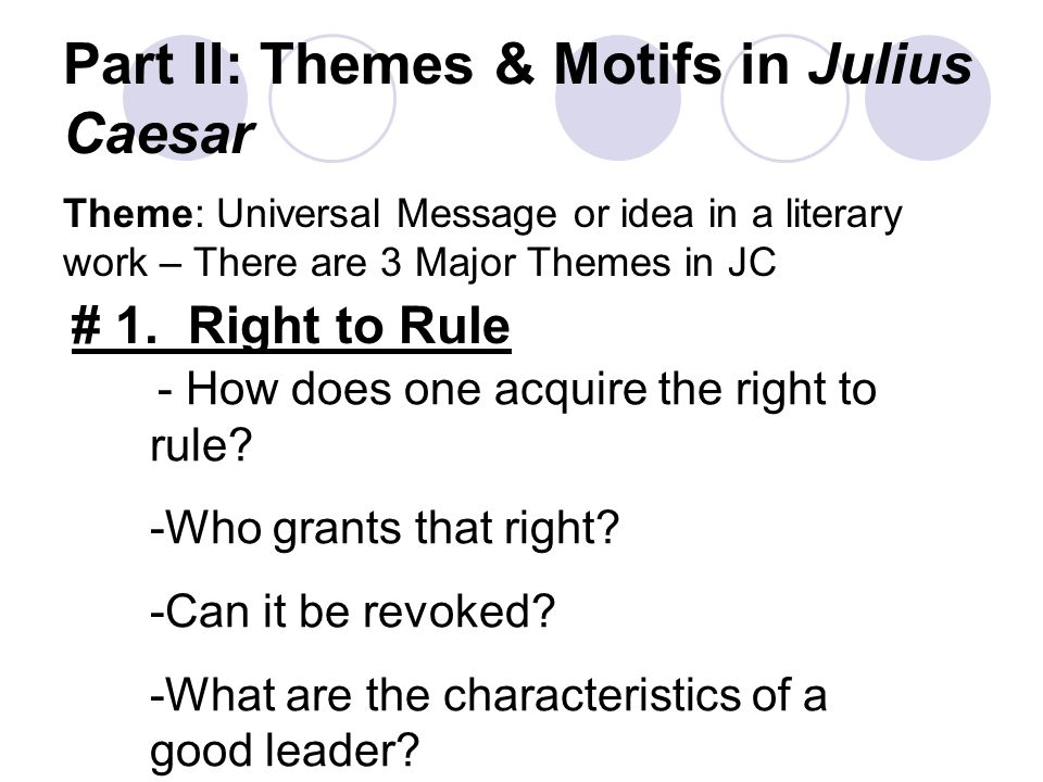 julius caesar qualities of a good leader essay Augustus was julius caesar's  leadership qualities augustus was a very good roman  have done as well without augustus that is how great of a leader he.
