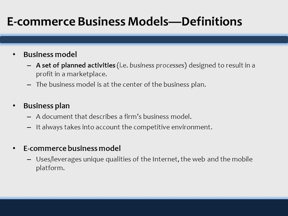 MGT 3225: E-Business Lecture 2: E-Commerce Business Models And Concepts Md. Mahbubul Alam, PhD