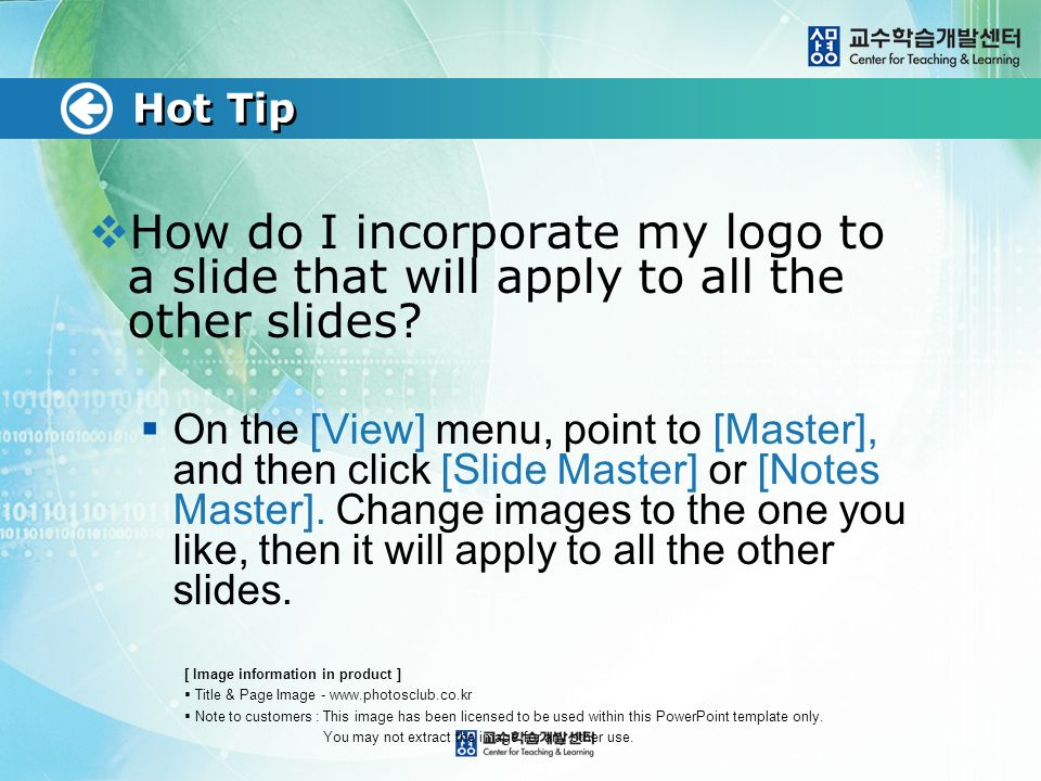 powerpoint template - ppt video online download, Modern powerpoint