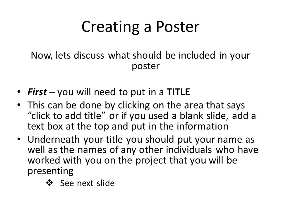 creating a poster is easier than you think ppt