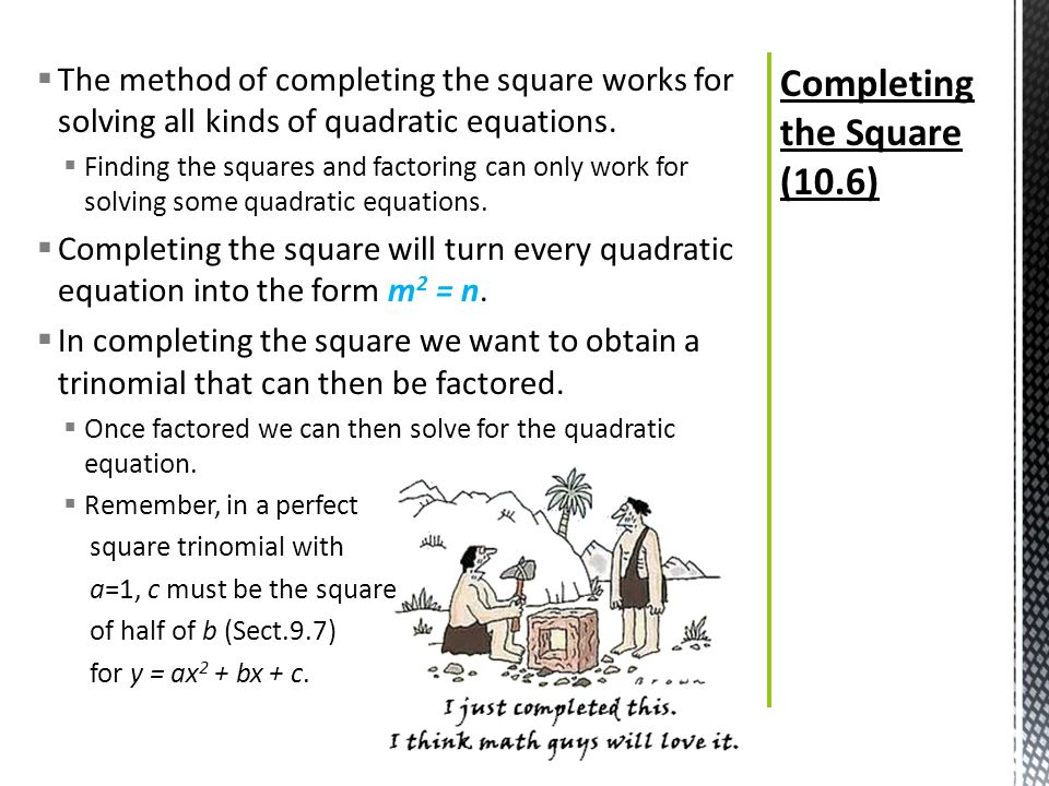 how to find perfect square of quadratic equation