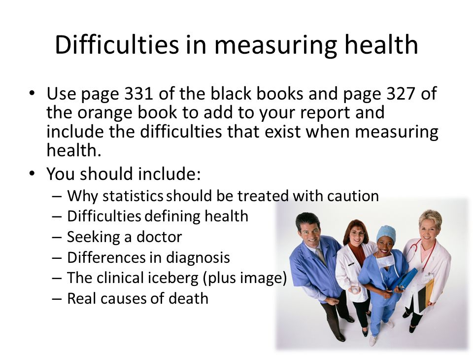 Difficulties in measuring health