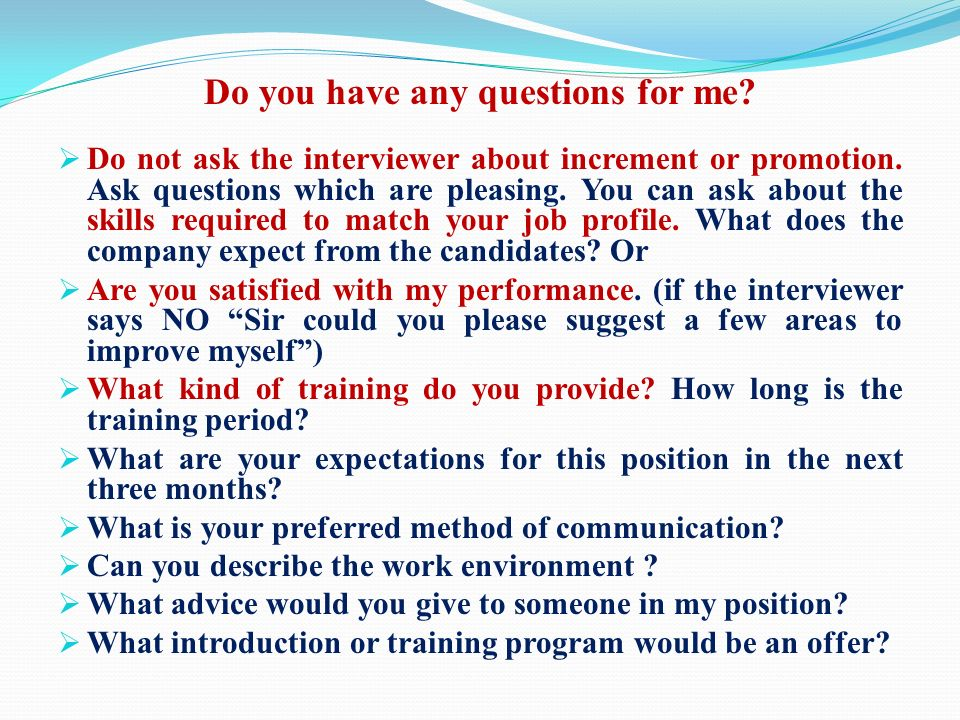 hr question Interview questions for hr professionals - why do you think you qualify for a human resource executive's/manager' position, what are your strengths and weaknesses as hr professional, what according to you are the qualities that an hr executive/manager must have.