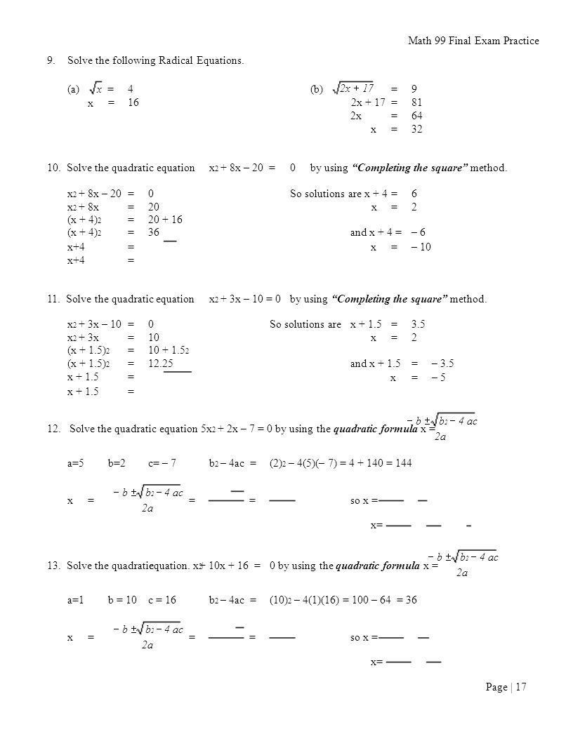 fin316 final exam practice Practice final exam ch 201  name: _____ student i d : _____ (please print) instructions - read carefully  1 please show your work, and put your final answers  in the spaces provided 2 point values for each question are given in parentheses at the beginning of each question.