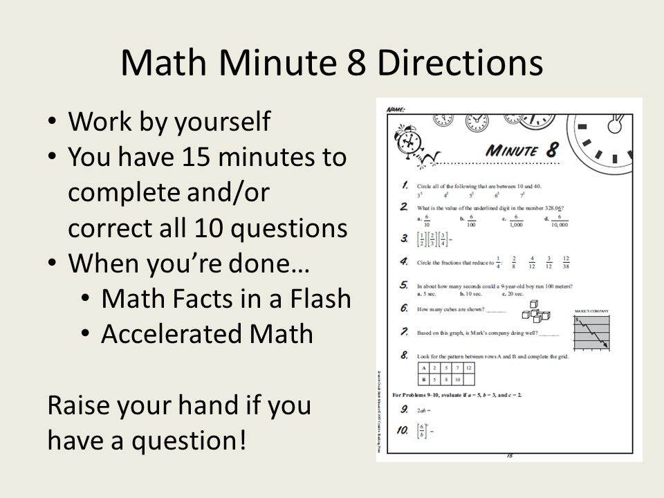 Math Weekly Progress Check – Q2W8 - ppt video online download