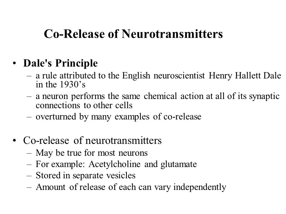 neurotransmitters and neuropharmacology The diverse chemical substances that carry information between neurons are called neurotransmitters  molecular neuropharmacology: foundation for clinical.