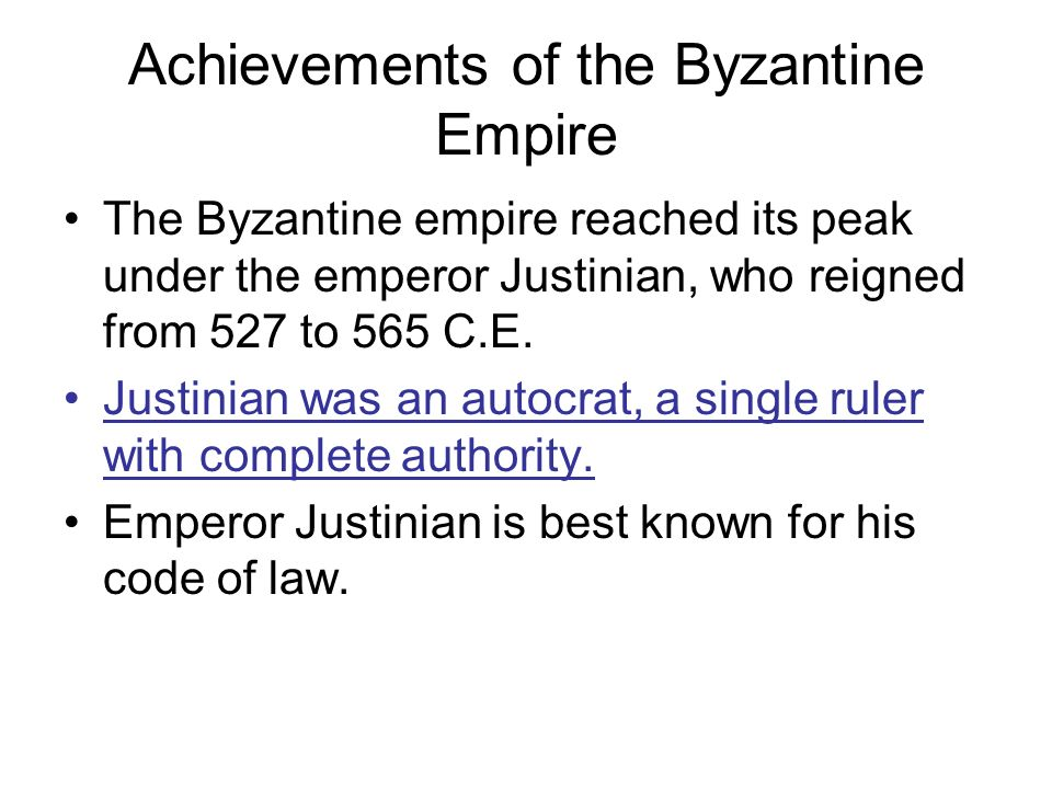 a particular noteworthy achievement of justinian Justinian was the emperor of the justinian is arguably the most well-known emperor of the byzantines due to his many achievements the most important of these.
