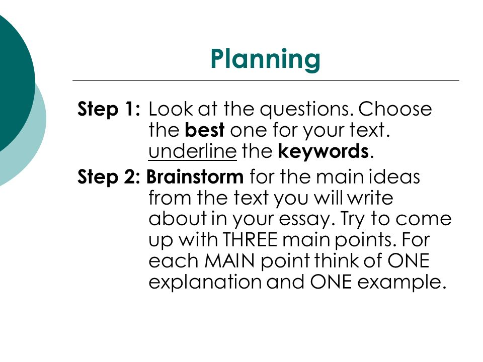 year response to text essay writing ppt video online  2 planning