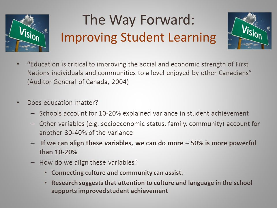 The Way Forward: Improving Student Learning