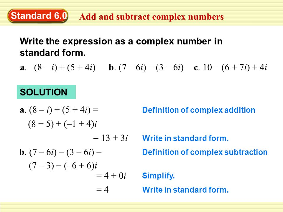 imaginary numbers worksheet Termolak – Adding and Subtracting Complex Numbers Worksheet