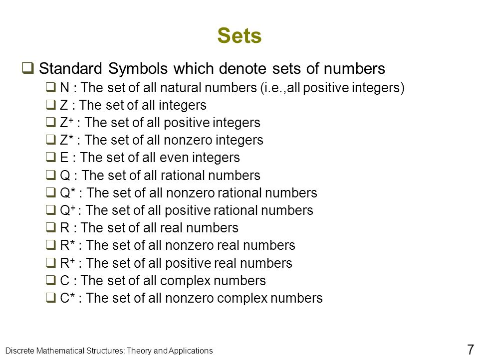 Discrete Computational Structures Ppt Video Online Download