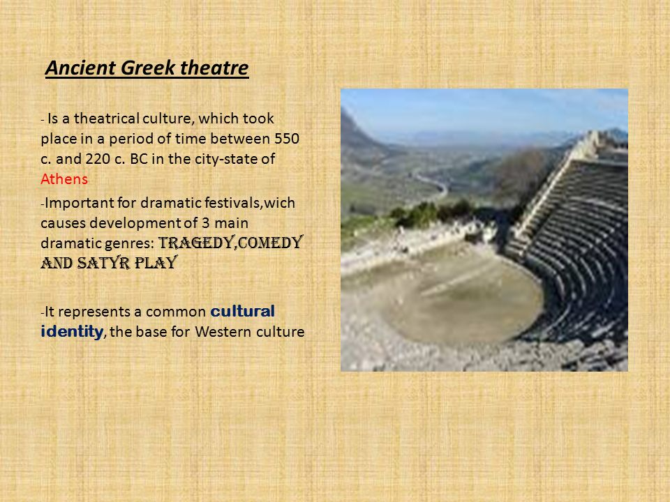the main aspects of athenian culture An award-winning greek travel company offering athens tours & greece tours    don't worry, you can still go through 2500 years of culture and history in only 7.