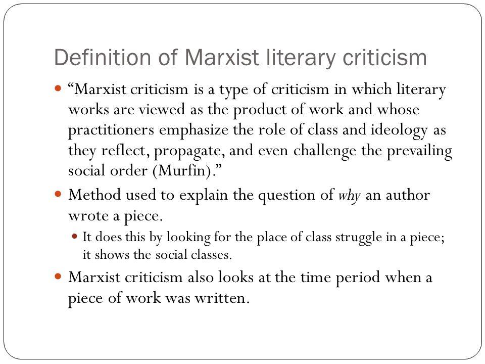 essay marxist literature