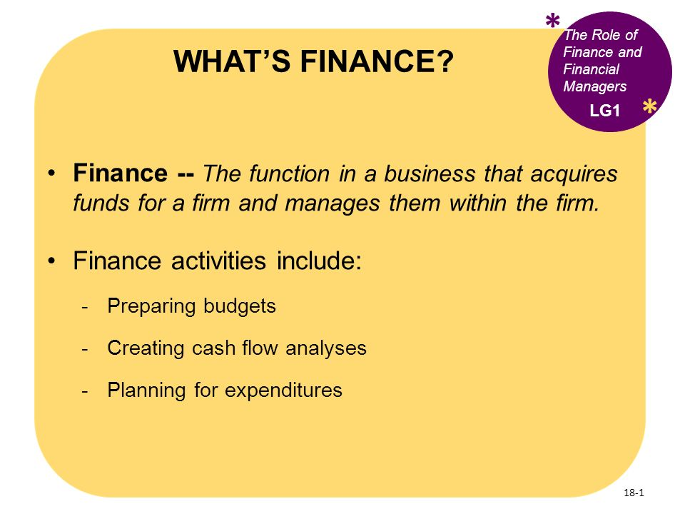 difference between finance function and financial management