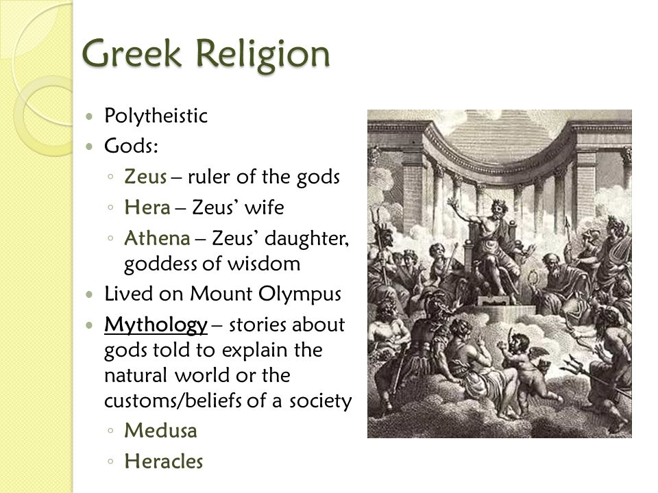 """did socrates believe in the athenian gods In philosophy, an apology (from the greek apologia) refers to a statement or defense in which a person defends something that they strongly believe infor example, the defense of a way of life, decision, or belief socrates has been put on trial by the citizens of athens for multiple """"crimes"""" all related to his teaching of philosophy."""
