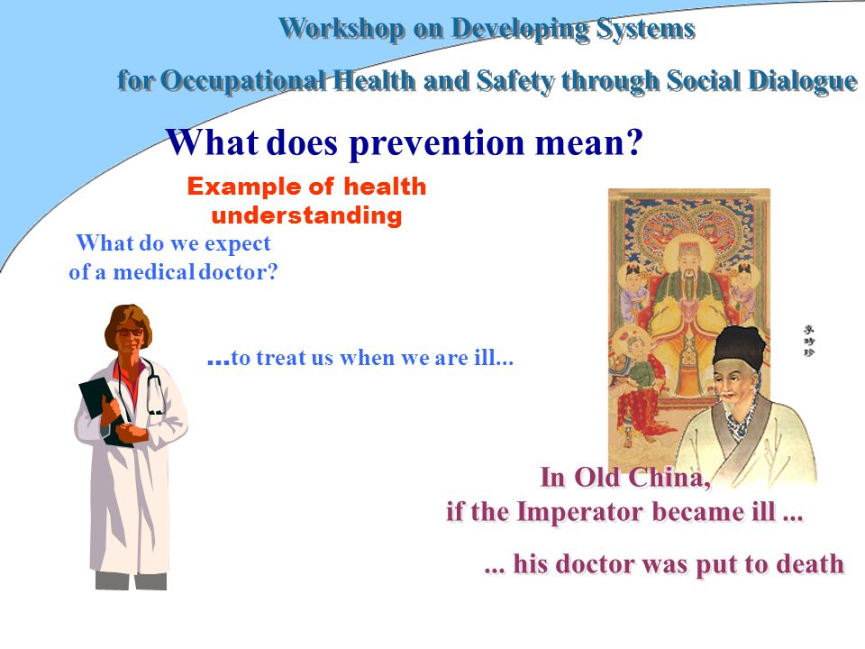 understanding health and safety in social 02 sans ohsas 18001:2011: occupational health and safety management systems (ohsas) overview organisations have a.