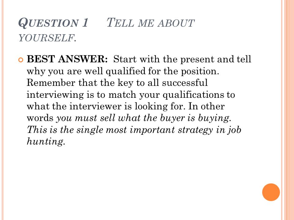 tell yourself in interview