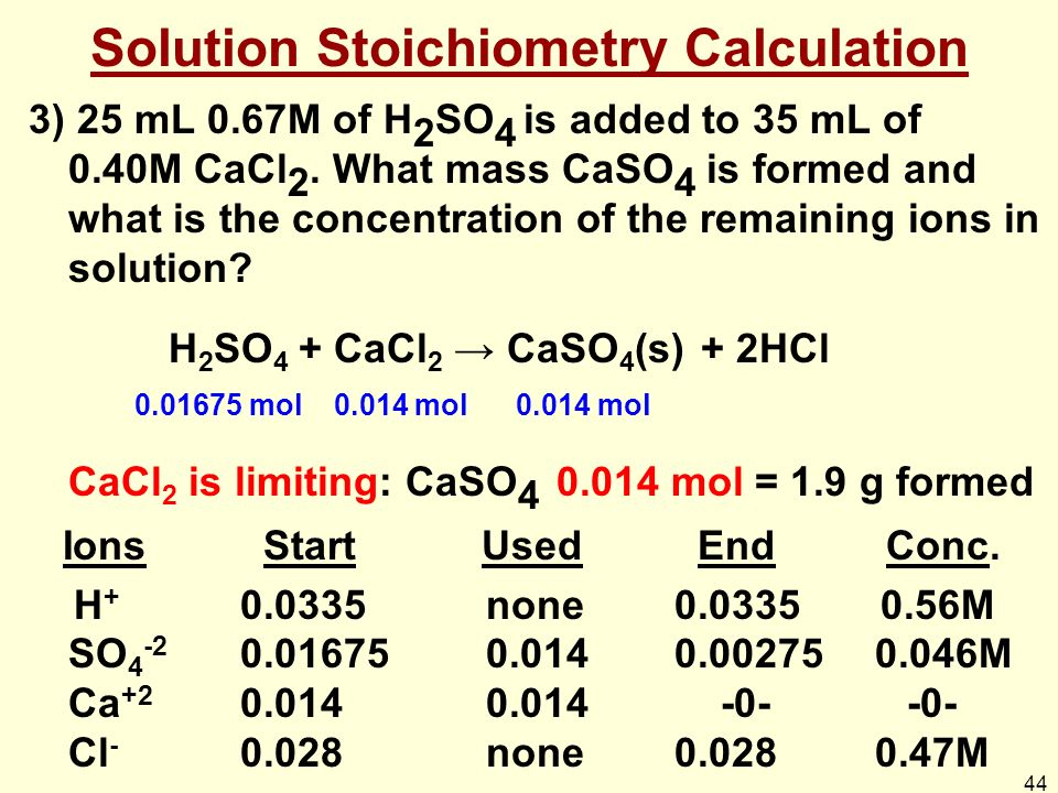 stoichiometry precipitate reaction k2co3 cacl2 The mole ration between cacl2- 2h2o and caco3 is 1 product produced in a precipitation reaction using stoichiometry stoichiometry of a precipitation reaction.