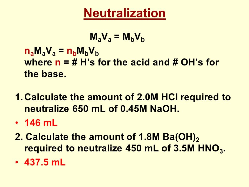 acid and complete neutralization ml E), nh4cl 2 the correct complete ionic equation for the reaction that occurs when aqueous solutions of ca(no3)2 and na2co3 are mixed is which of the following is a neutralization reaction a), hcl(aq) + a 300-ml sample of muriatic acid required 1544 ml of 204 m naoh for complete neutralization what is the.