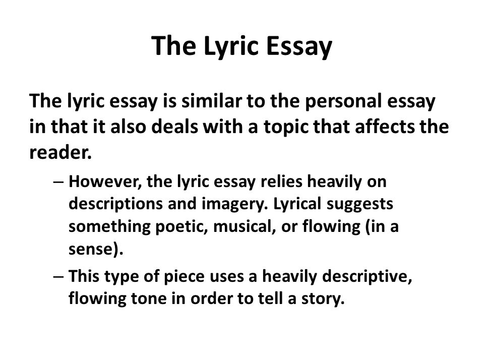 Lyric Essays (Examples)