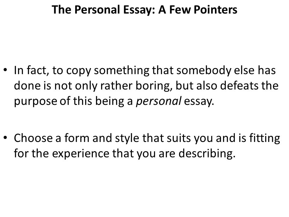 personal essay pointers
