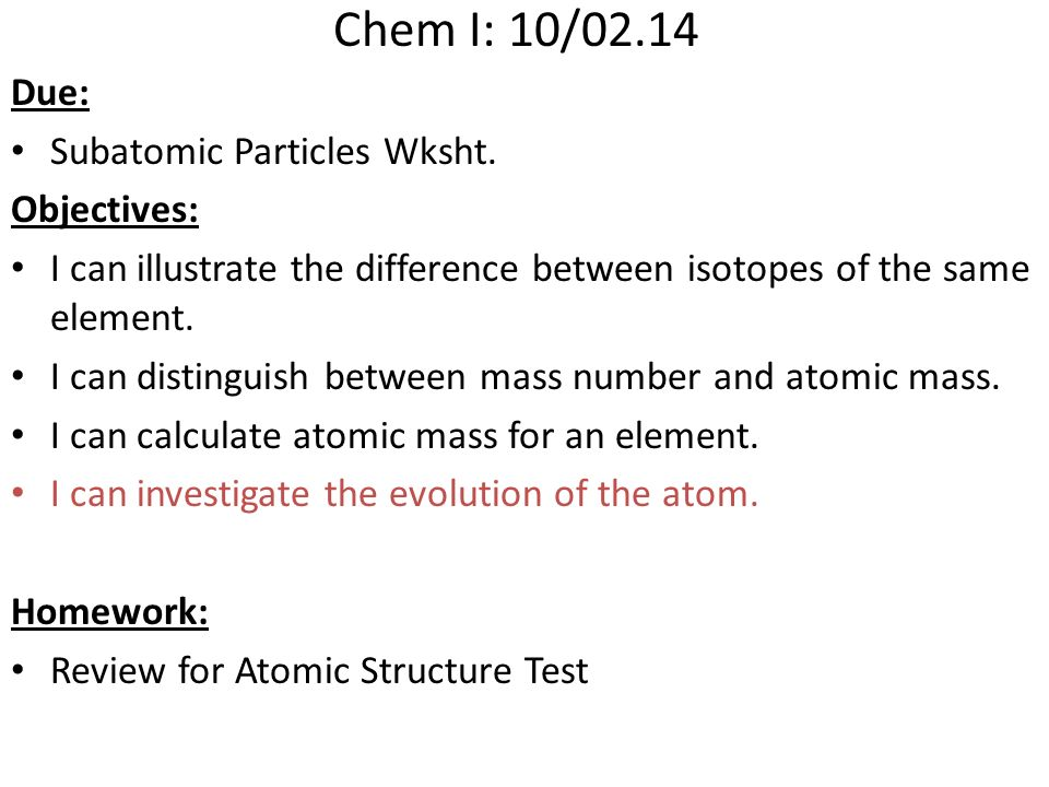 chemi block due atomic structure ranking task worksheet ppt