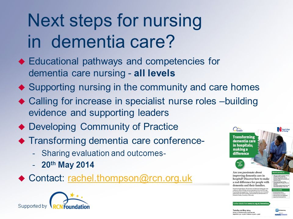 how to become a dementia nurse