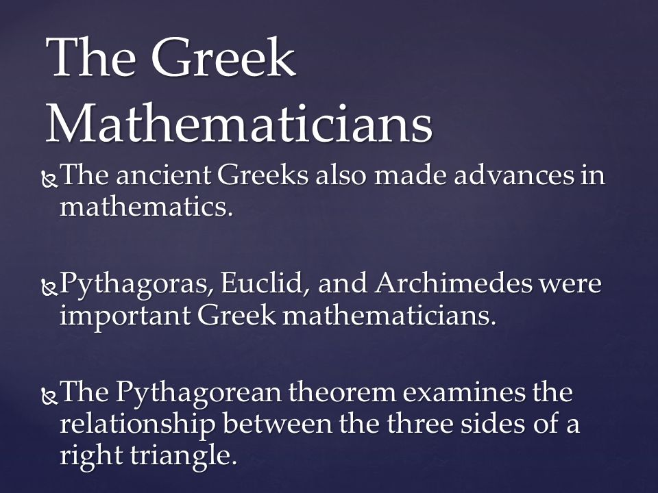 relationship between ancient greek to ancient The relationship between these two  an integrated history of the ancient mediterranean is an impressive and  an integrated history of the ancient.
