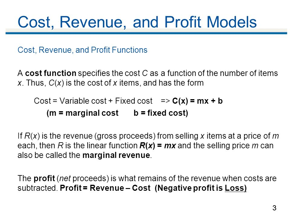 function and daily cost Finding revenue function and max revenue  to find the break even quantities, you need to find where the revenue function is equal to the cost function.
