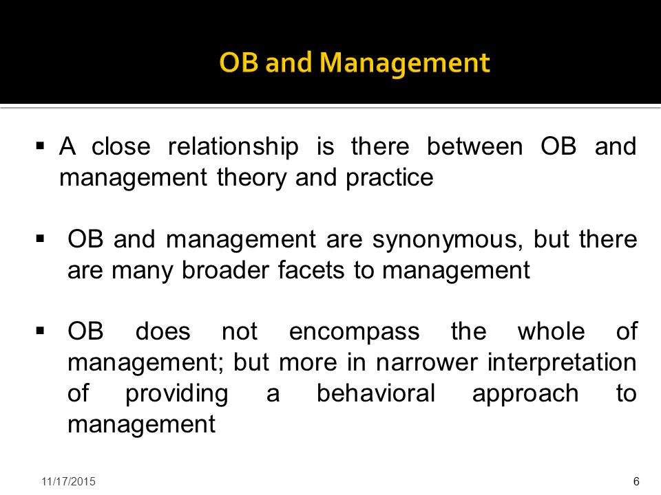 relationship between management theory and practice