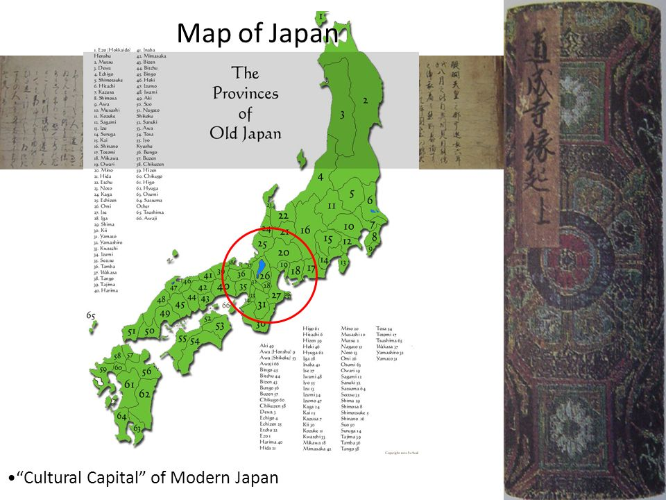 an overview of the showa restoration in japan Japan and the 150th anniversary of the meiji restoration  enables personal  transformation, could also surely be included in this description.