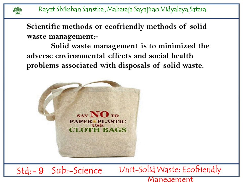 Use Cloth Bags