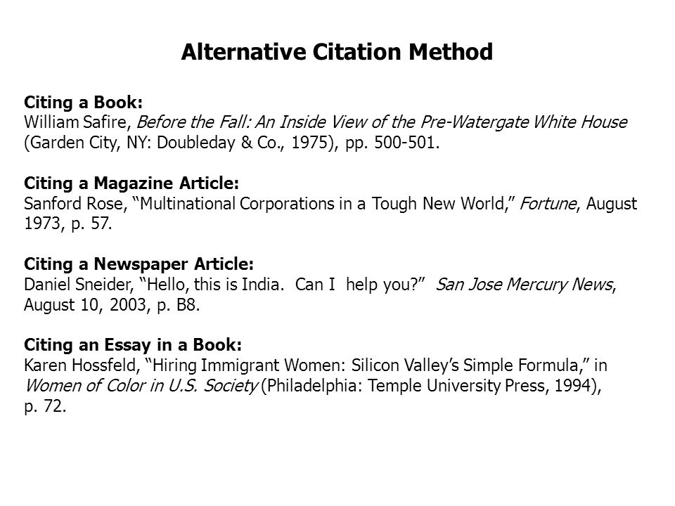 first person essay citation How to write a narrative essay narrative essays will be written in first person  you'll have to be familiar with the conventions of formatting both types.