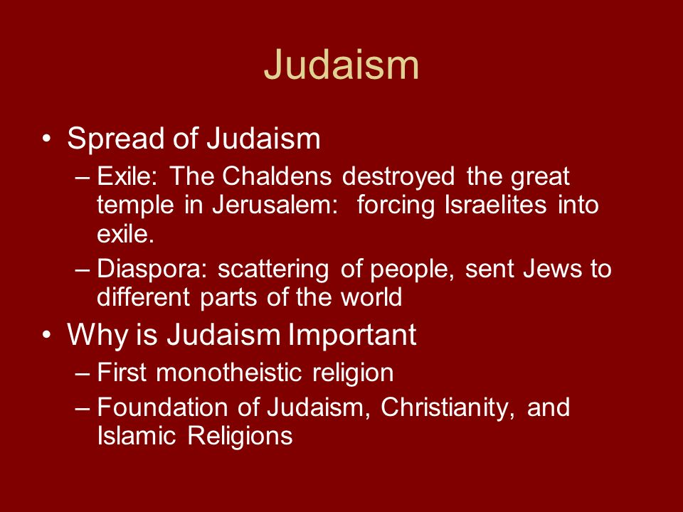 an analysis of the religious foundations in judaism a monotheistic religion Judaism, islam, christianity - comparison - judaism and islam reject jesus christ   let us examine these three monotheistic religions which are based on faith in  god  the ten commandments established the moral foundations for human.