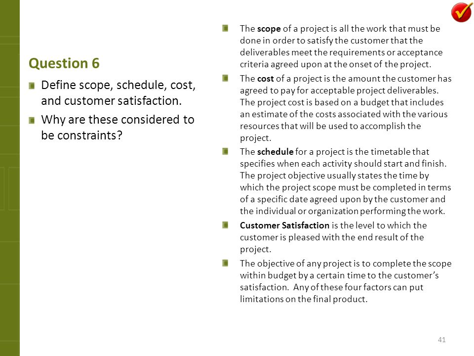 scope of customer satisfaction