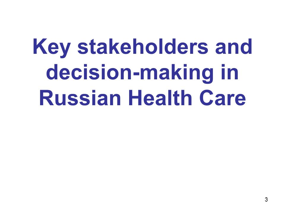 decision making in health care Health and high quality care for all, now and for future generations  shared  decision making (sdm) ensures that individuals are supported to make decisions .