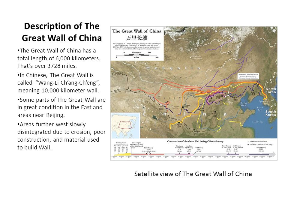 a description of the great wall of china as a wall that was built during the chin dynasty Its unclear whether there were bodies in the great wall of china the majority of  the construction of the original great wall was done during the qin dynasty  under emperor qin shi huang he ordered fortifications or walls to be built  connecting pr  this is more likely to be a way in ancient times by those poets  to describe.