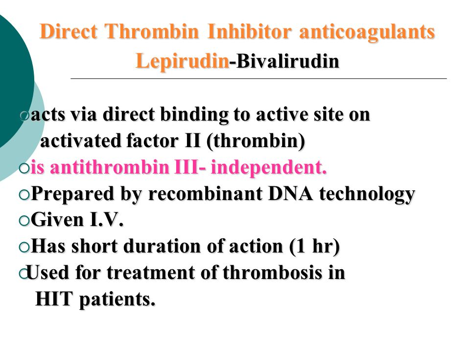 Fibrinolytics, anticoagulants and antiplatelets - ppt download